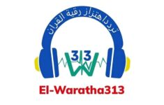 APK El Waratha